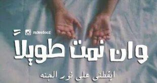صوره صور دينيه حزينه , الضيق والهم والحزن