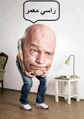 صورة صور فيسبوك مضحكة , اكثر صور مضحكه علي الفيس بوك