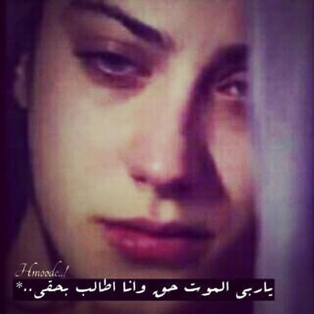 صور زعل بنات صور وجع وحزن بنات عيون الرومانسية