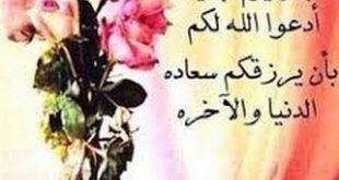 صوره صور صباح الخير ومساء الخير , اجمل الصور الصباحيه والمسائيه