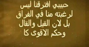 صوره كلام عن فراق الحبيب , كلمات موجعه ومليئه بالم الفراق