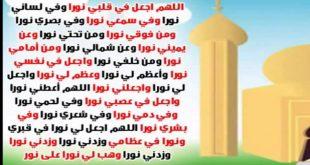 صوره دعاء الذهاب الى المسجد , الدعاء الخاص بالذهاب الي المسجد