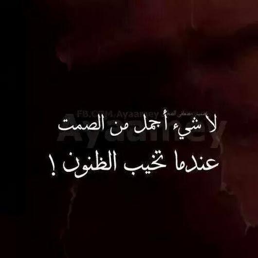 صورة كلمات حزينه , اجمل عبارات الحزن