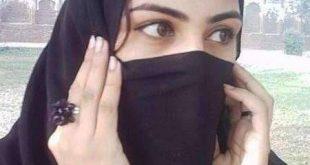 صورة بنت صنعاء , اجمل صورة للفتيات