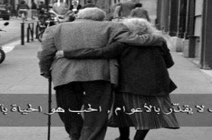 صورة قصص حب حقيقية , اجمل الكلمات عن الحب الحقيقي