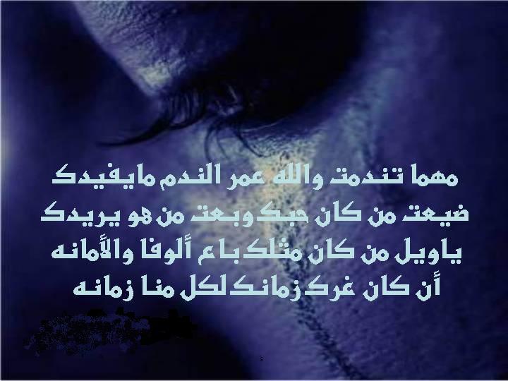 بالصور صور حزن , كلمات حزينه جدا 5655 2