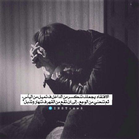 بالصور صور حزن , كلمات حزينه جدا 5655 7
