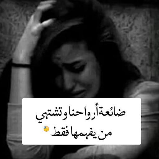 بالصور صور حزن , كلمات حزينه جدا 5655