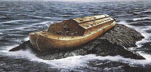 بالصور سفينة نوح عليه السلام , اجمل كلمات عن سفينه نوح 5711 2