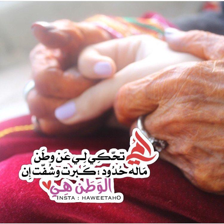 بالصور اجمل الصور عن عيد الام , اجمل كلمات عن الام 5720 2