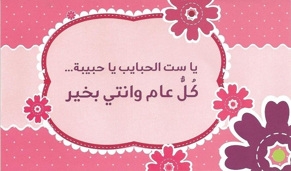 بالصور اجمل الصور عن عيد الام , اجمل كلمات عن الام 5720 9