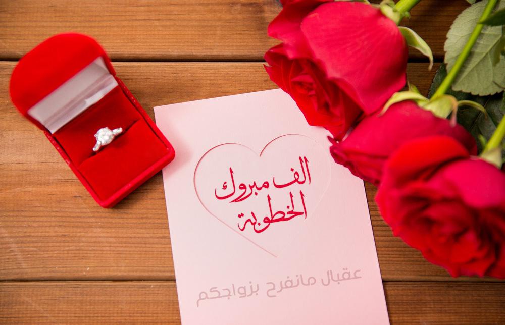 صورة صور مبروك , صور جميلة و مزخرفة لكلمة مبروك