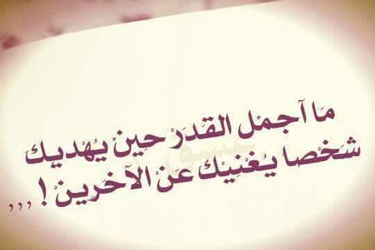 كلام عن الابتسامة الجميلة تويتر Aiqtabas Blog