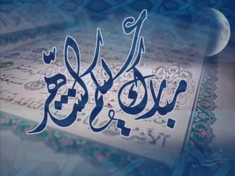 صورة تهاني رمضان , اجمل رسائل التهنئه بقدوم شهر رمضان 6641 2