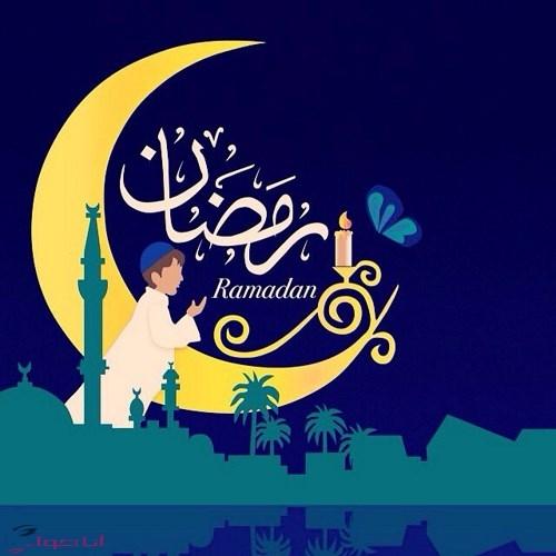 صورة تهاني رمضان , اجمل رسائل التهنئه بقدوم شهر رمضان 6641 3