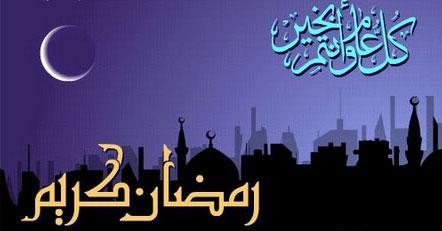 صورة تهاني رمضان , اجمل رسائل التهنئه بقدوم شهر رمضان 6641 4