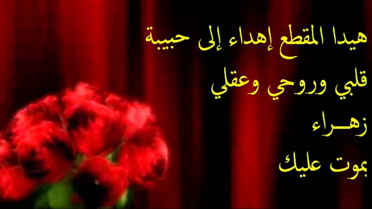 بالصور صور اسم زهراء , معنى اسم زهراء 6682 4