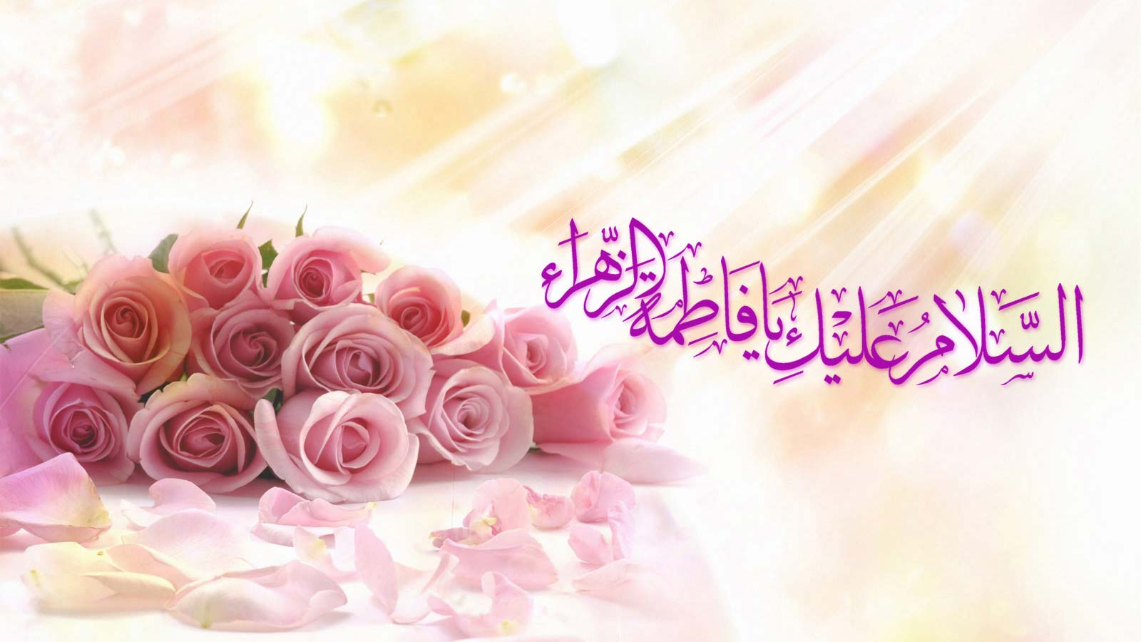 بالصور صور اسم زهراء , معنى اسم زهراء 6682 6