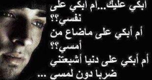 كلام حب حزين فراق , عبارات مؤثره وحزينه عن الفراق