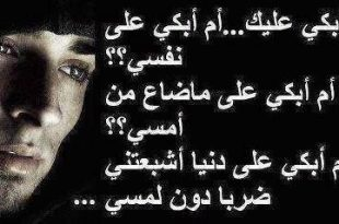 صورة كلام حب حزين فراق , عبارات مؤثره وحزينه عن الفراق