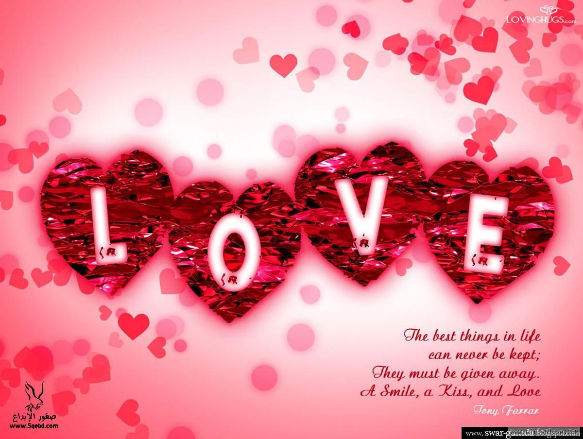 بالصور صور كلمة احبك , صورة رومنسيه مكتوب عليها كلمة احبك 702 6