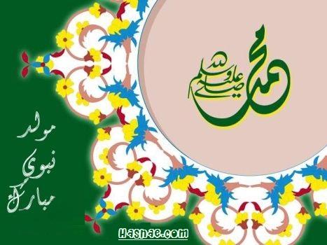 بالصور صور عن المولد النبوي الشريف , اجمل الصور الاحتفال بالمولد النبوى 739 7