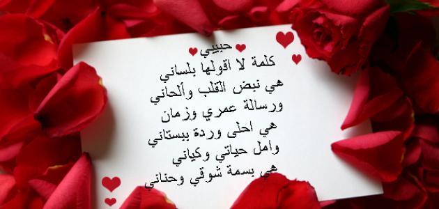 بالصور كلمات من ورود , اروع صور الورد المكتوب عليها عبارات جميلة 746 12