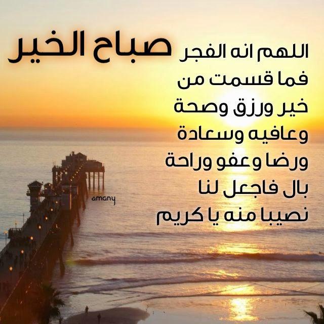 بالصور دعاء الخير , اجمل الادعية الاسلاميه 763 2