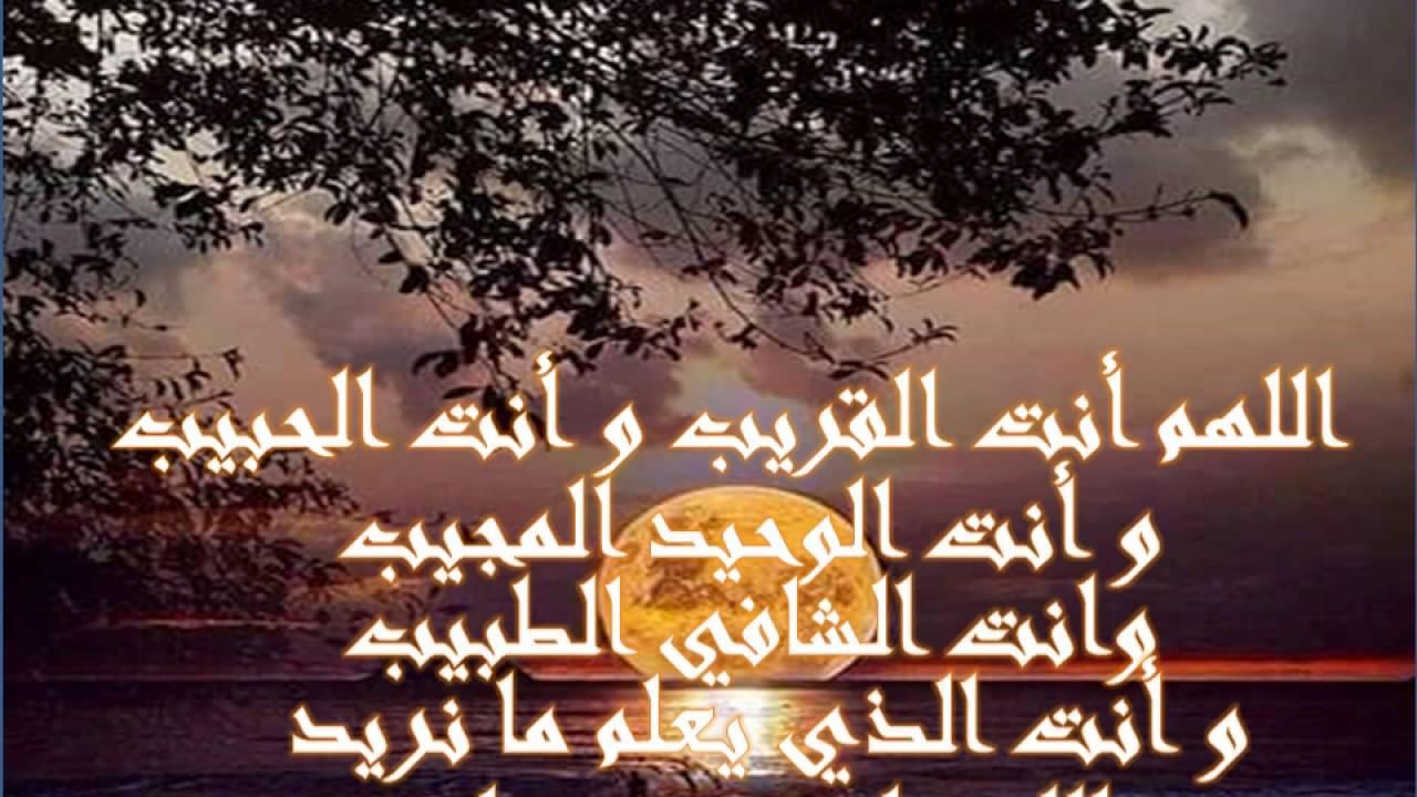صوره دعاء الخير , اجمل الادعية الاسلاميه