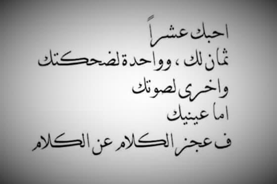 بالصور شعر غزل للحبيب , اشعار رمنسيه للحبيب 775 11