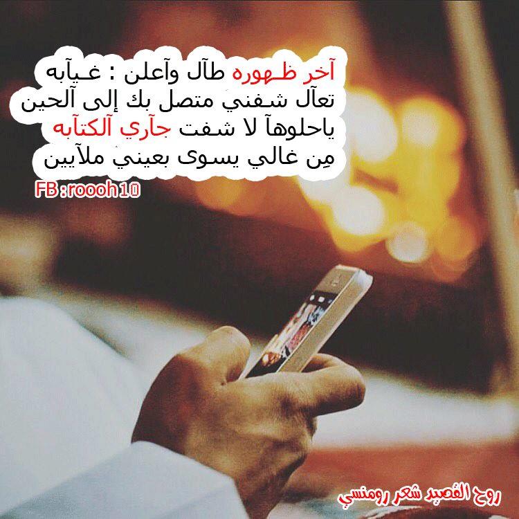 بالصور شعر غزل للحبيب , اشعار رمنسيه للحبيب 775 2