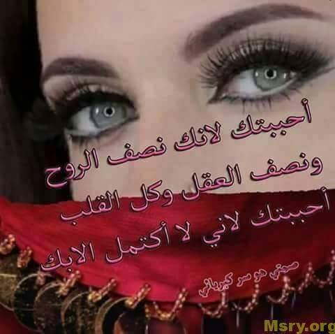 بالصور شعر غزل للحبيب , اشعار رمنسيه للحبيب 775 3