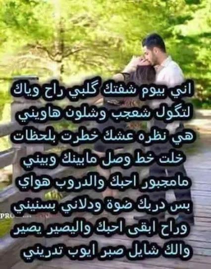 بالصور شعر غزل للحبيب , اشعار رمنسيه للحبيب 775 4