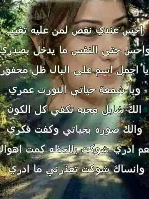 بالصور شعر غزل للحبيب , اشعار رمنسيه للحبيب 775 6
