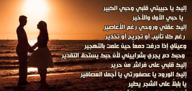 بالصور شعر غزل للحبيب , اشعار رمنسيه للحبيب 775 7