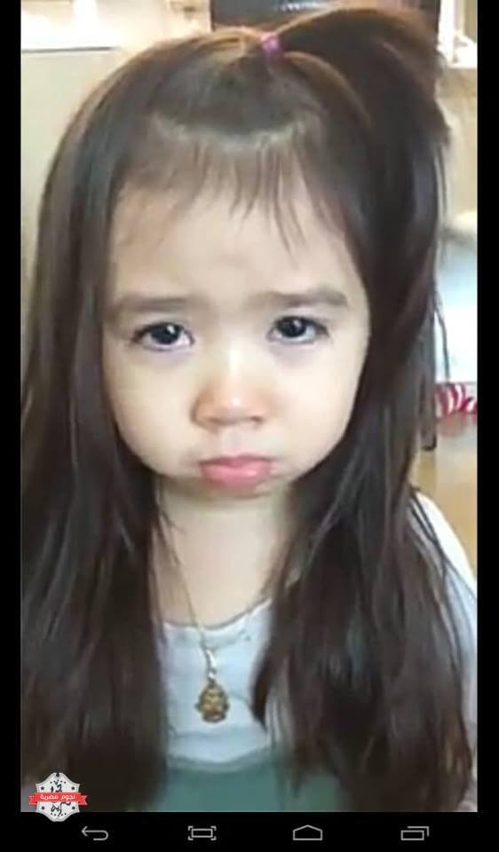 بالصور طفلة تبكي , صور اطفال حزينه مؤثره 781 14