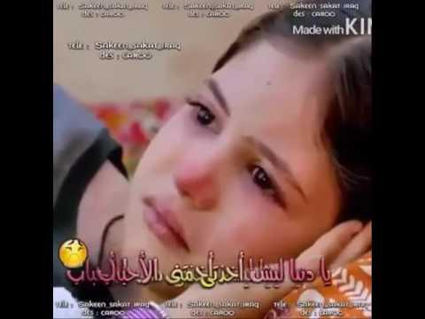 بالصور طفلة تبكي , صور اطفال حزينه مؤثره 781 6
