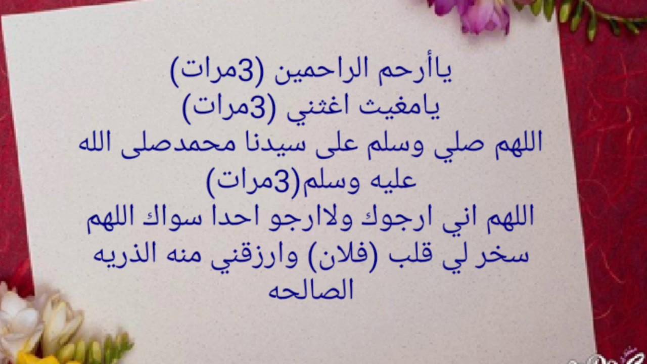 بالصور صور دعاء الاستخاره , اجمل الادعية دعاء الحاجه 795 8