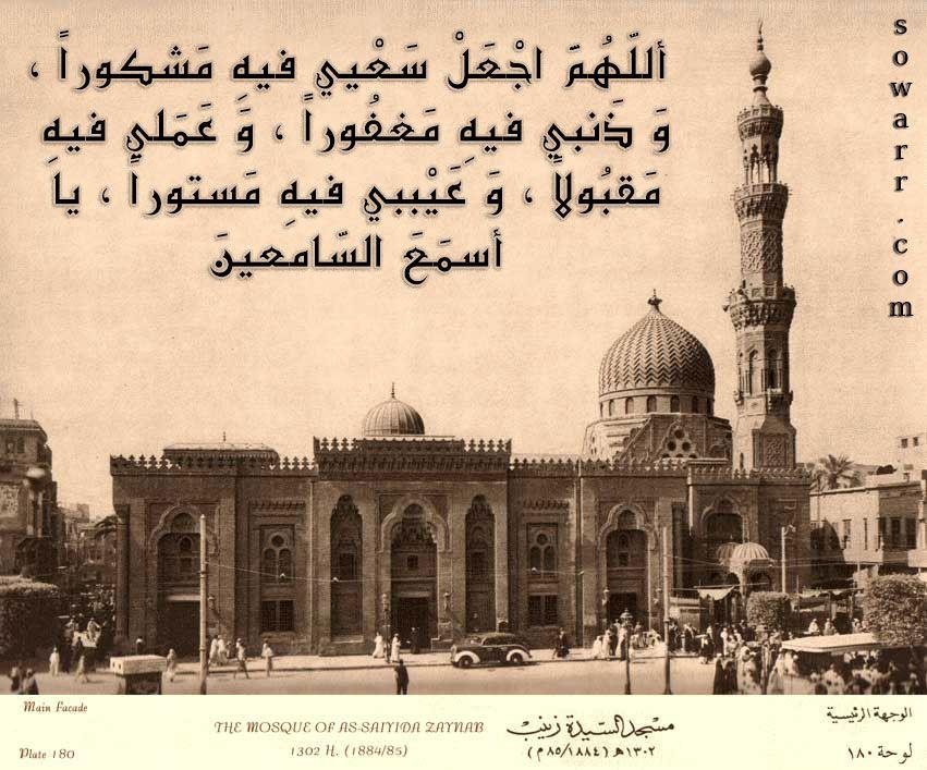 بالصور دعاء العمرة , اجمل الادعية للعمرة 799 2