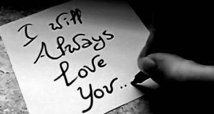 صوره اجمل كلام حب , احلى الصور المعبره عن الحب