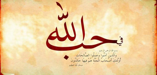 بالصور كلمات دينيه مؤثره جدا ولها معنى جميل , اروع الصور الدينيه المكتوب عليها كلمات مؤثره 806 2