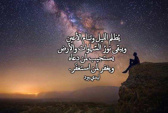 بالصور كلمات دينيه مؤثره جدا ولها معنى جميل , اروع الصور الدينيه المكتوب عليها كلمات مؤثره 806 4