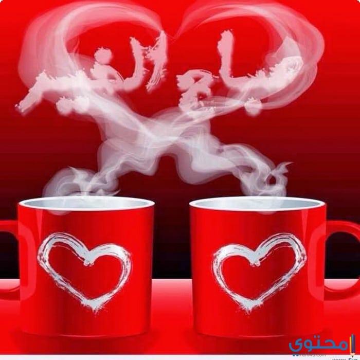 بالصور صور صباح الخير رومانسيه , صورة جميلة مكتوب عليها اروع الكلمات الصباحيه 840 2