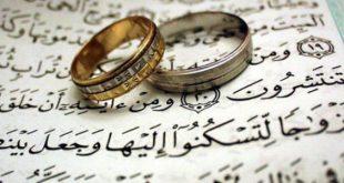 بالصور ادعية لتيسير الزواج , اجمل الادعية للرزق بالزوج الصالح 855 11 310x165