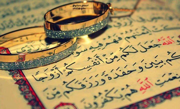 بالصور ادعية لتيسير الزواج , اجمل الادعية للرزق بالزوج الصالح 855 9