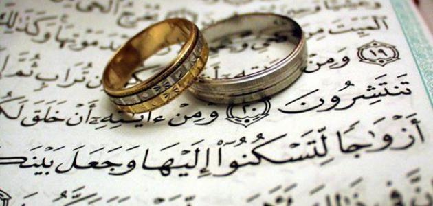 صوره ادعية لتيسير الزواج , اجمل الادعية للرزق بالزوج الصالح
