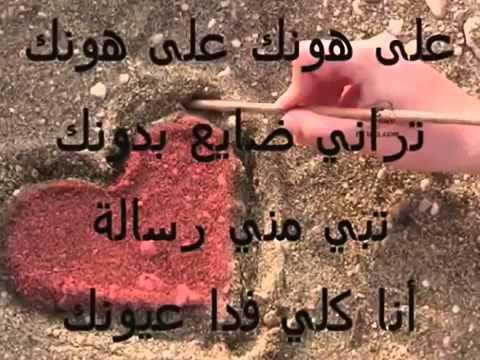 بالصور احلى رسائل حب , اجمل رسالة رومنسيه معبره عن الحب 872 9