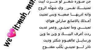 صوره شعر عراقي شعبي , اجمل الاشعار العراقيه
