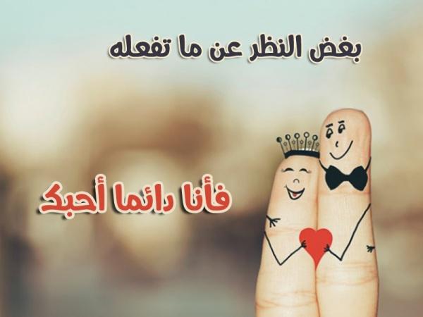 بالصور اجمل الصور للحبيبين , اجمل صوره معبره عن الحب للحبيبين 898 5