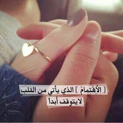 بالصور اجمل الصور للحبيبين , اجمل صوره معبره عن الحب للحبيبين 898 6